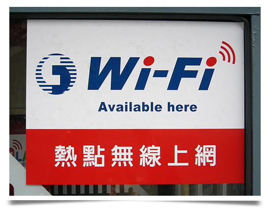 Wi-Fi_available_tag